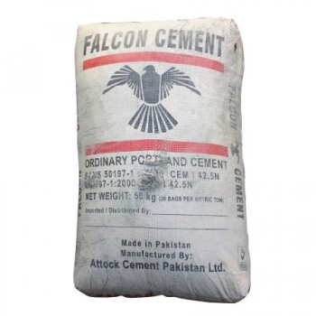 Ciment portland CEM I 52.5R 50kg